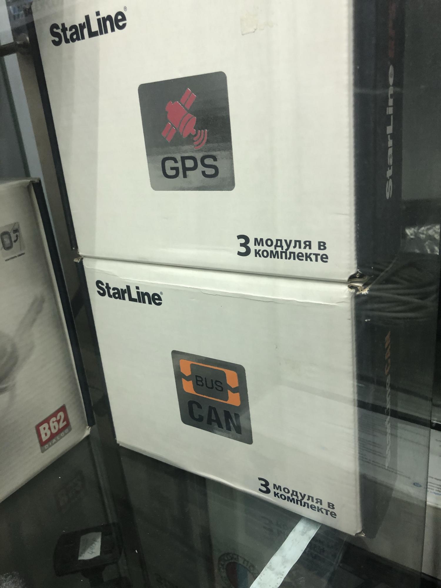 Автосигнализация StarLine 89296262645 купить 1