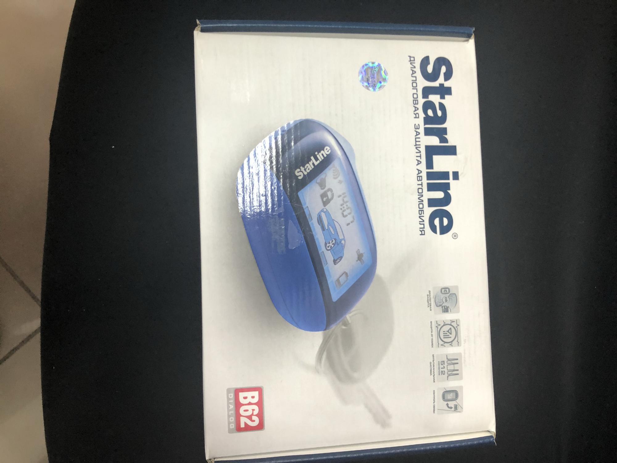 Автосигнализация StarLine 89296262645 купить 4
