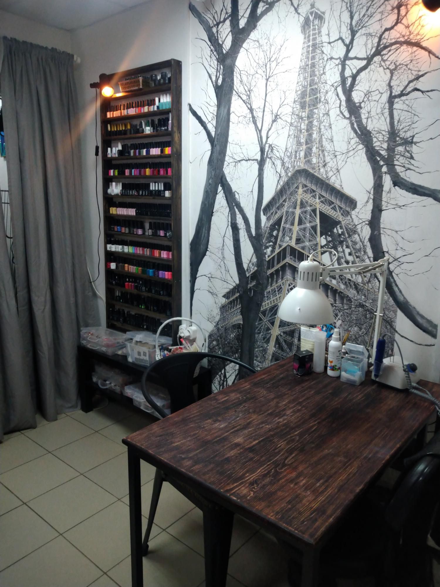 Beauty salon in Moscow