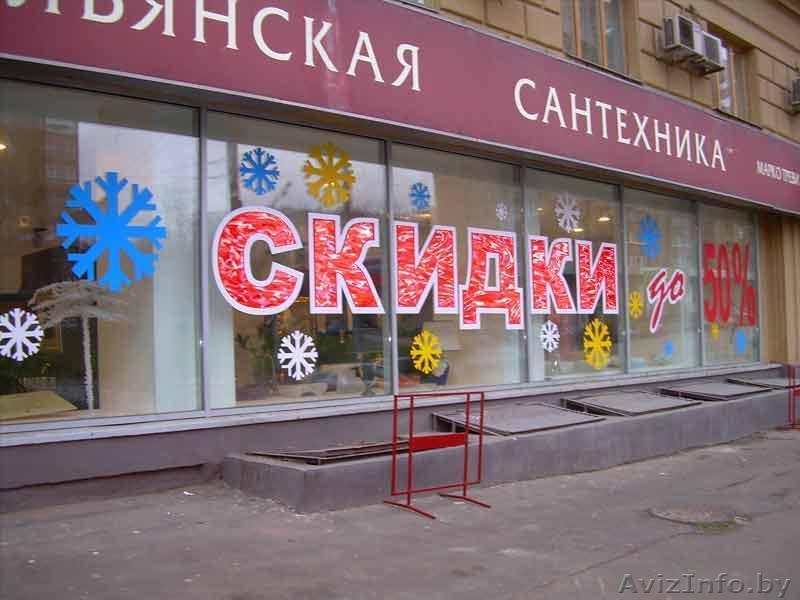Печать баннеров в Москве в Москве 89303075671 купить 2
