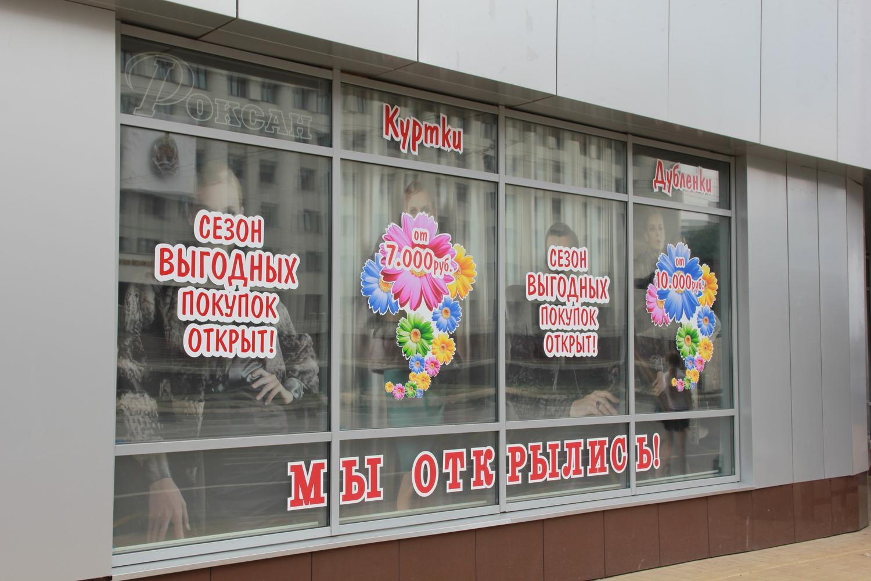 Печать баннеров в Москве в Москве 89303075671 купить 8