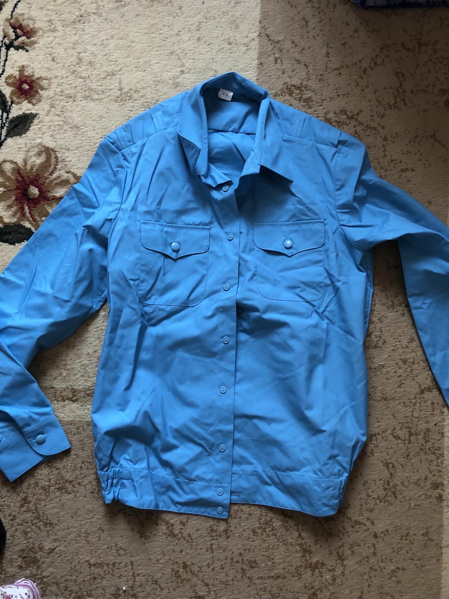 Рубашка мчс 89037002231 купить 1