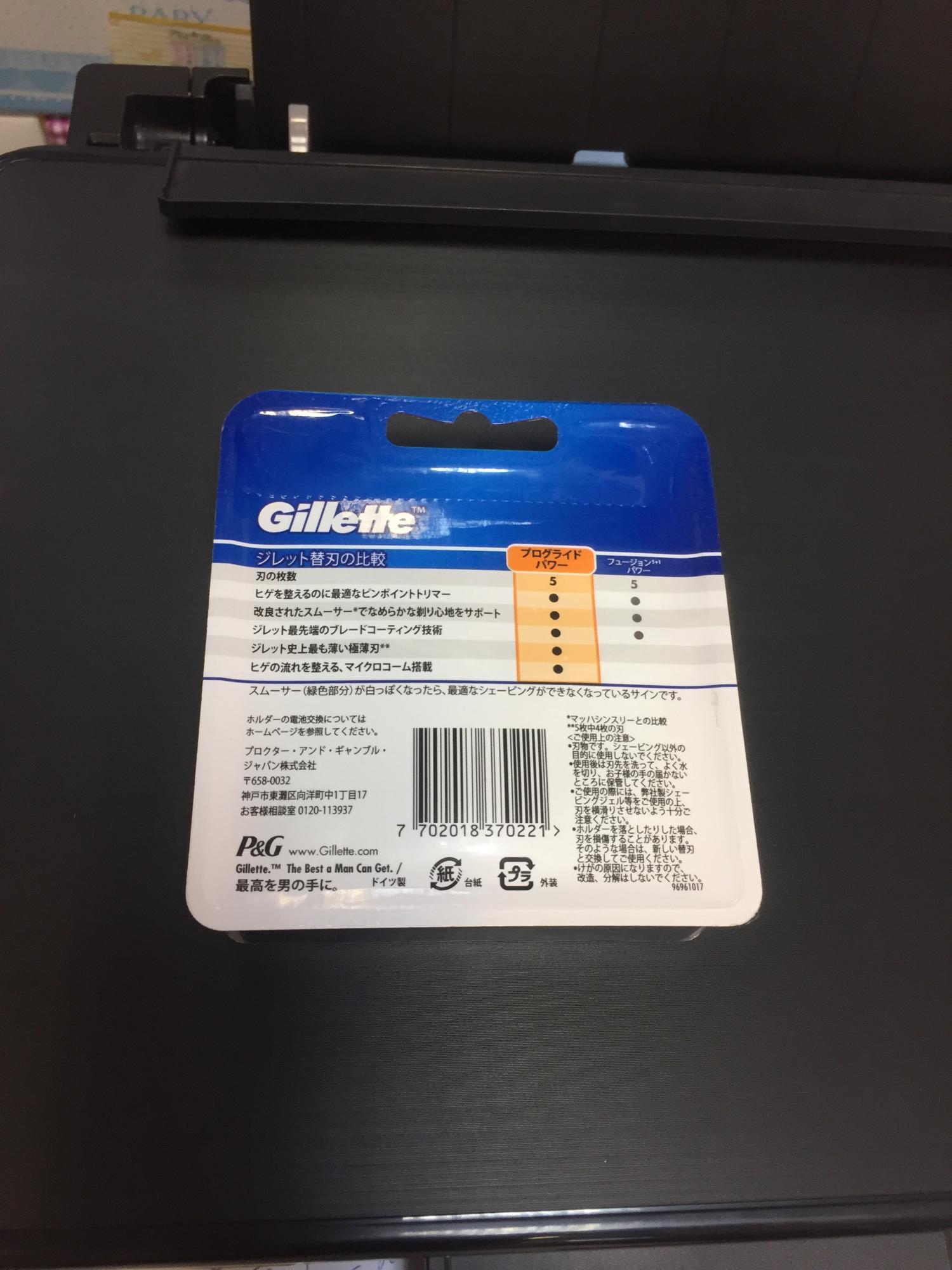 Gillette fusion proglide power 8шт