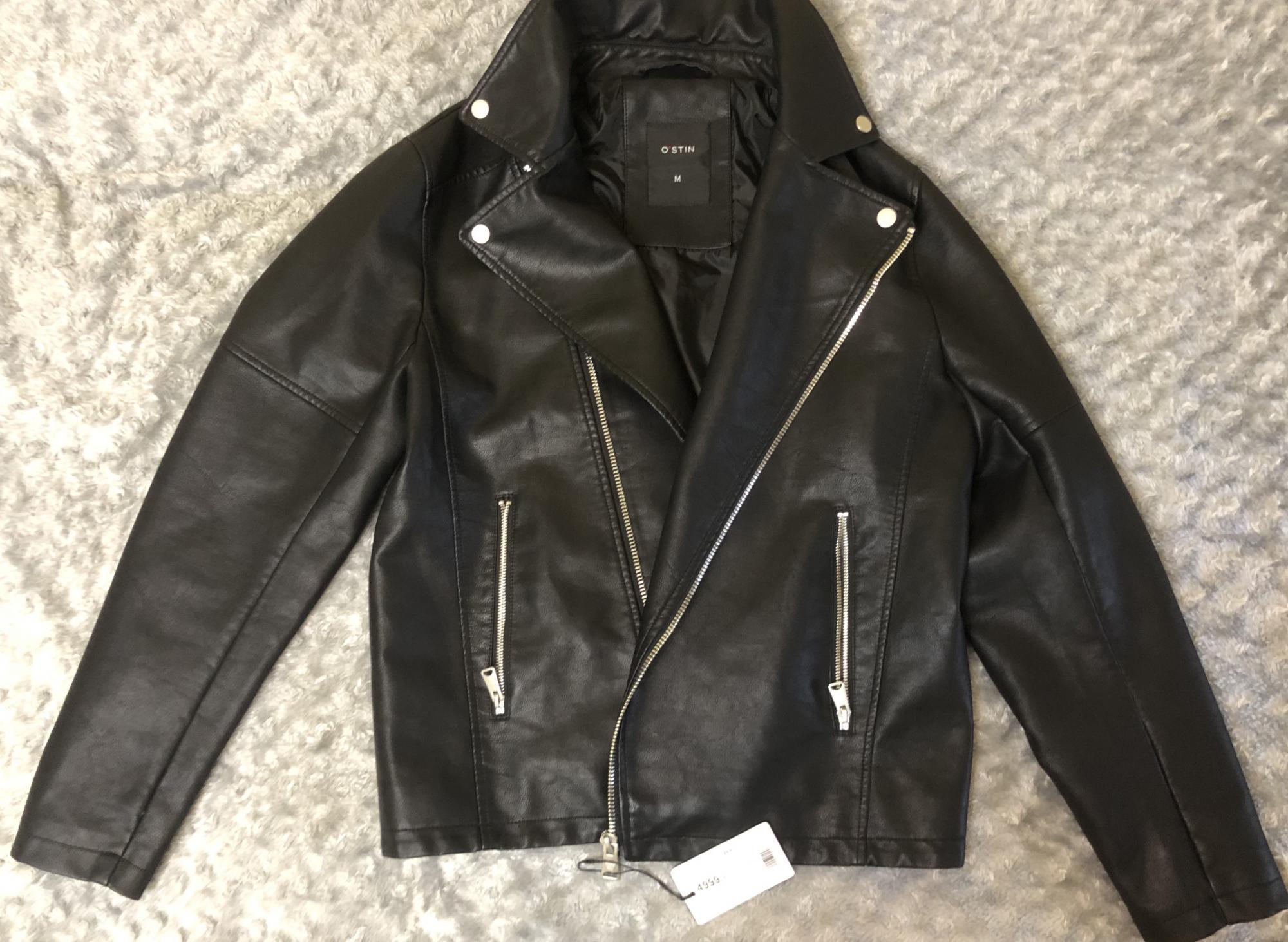 Мужская черная куртка O'stin в Москве 89256096656 купить 2