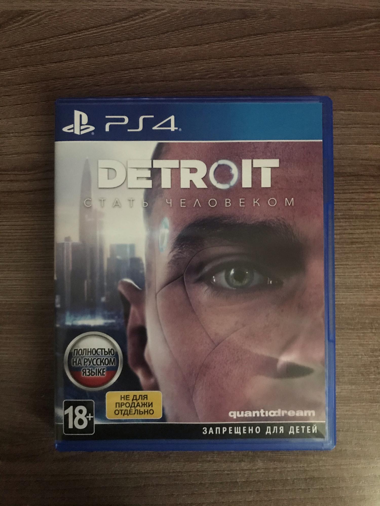 Detroit PS4 в Томилино 89771728804 купить 1