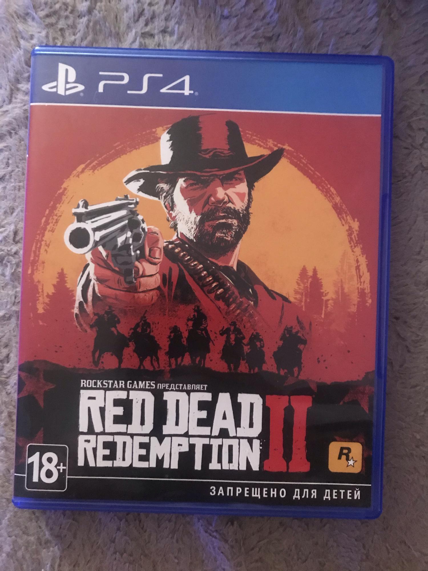 Red Dead Redemption 2 в Москве 89645012487 купить 1