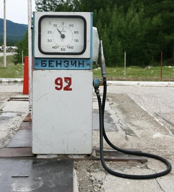 Бензин 92 в Дзержинском