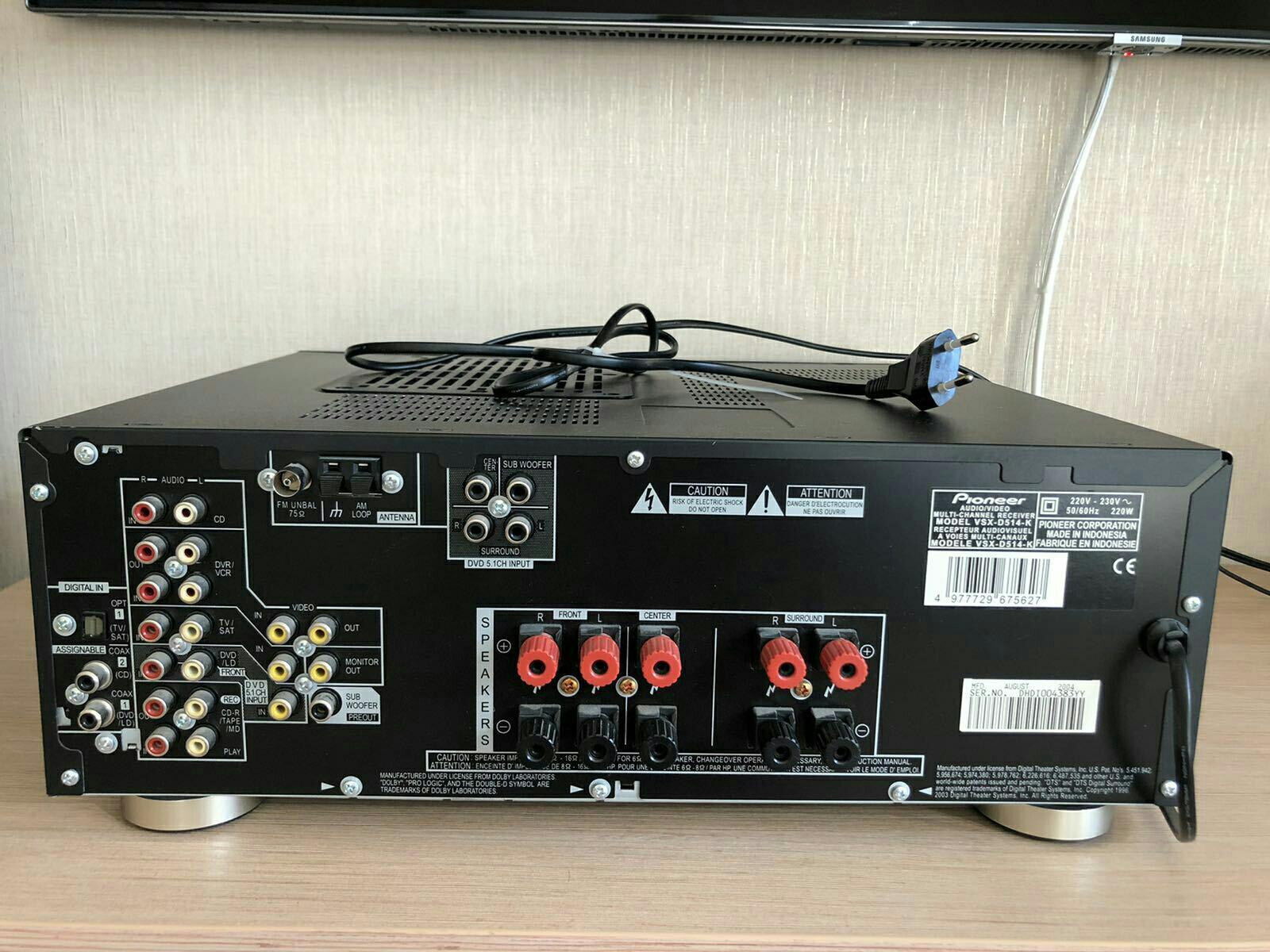 Ресивер Pioneer vsx-D514-k в Москве купить 3