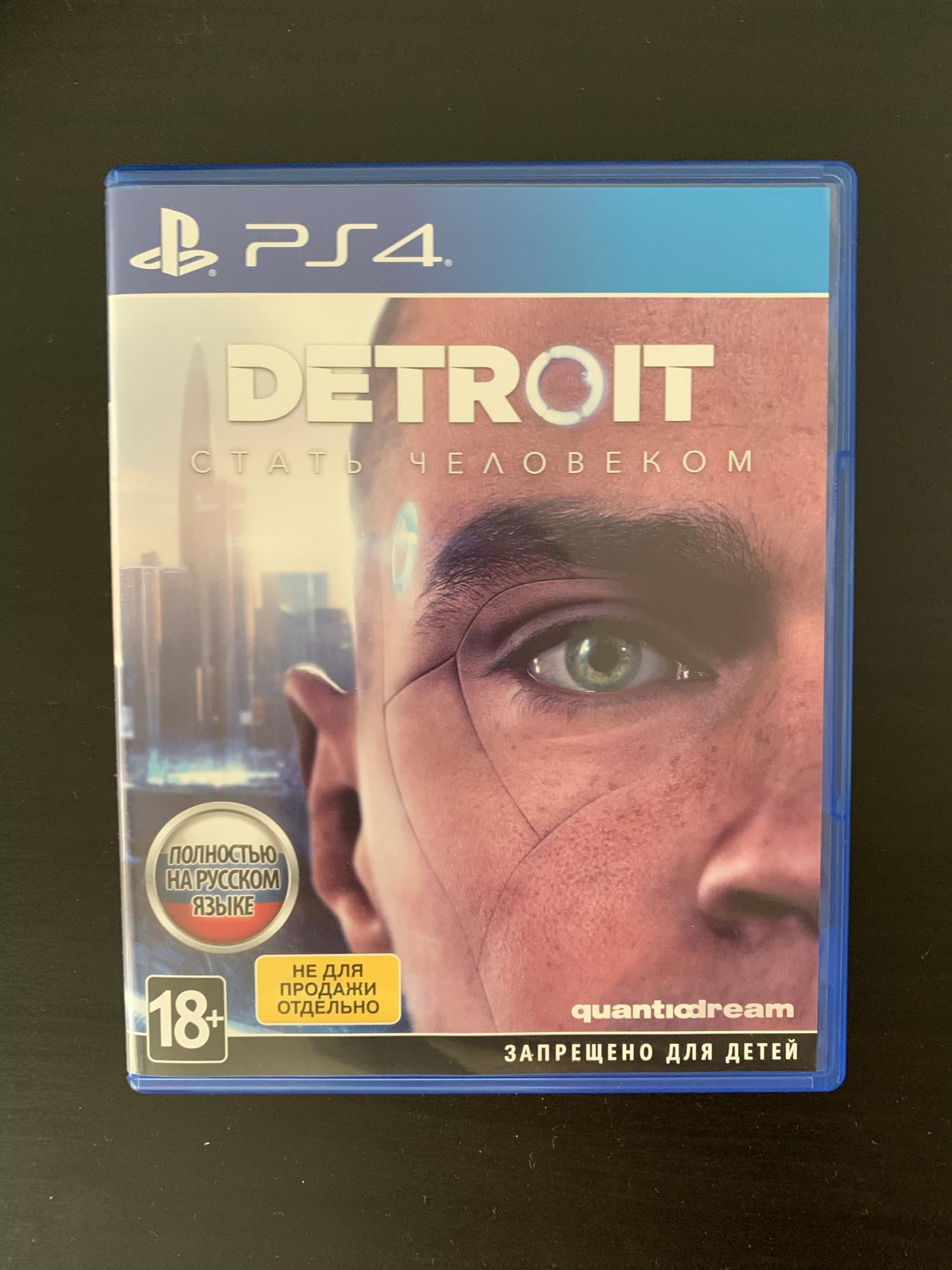 Detroit become human PS4 в Москве 89003555432 купить 1