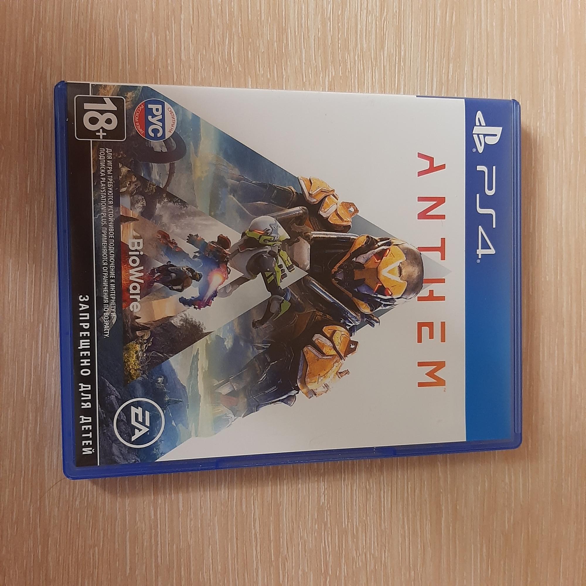 Anthem PS4 в Балашихе 89998660603 купить 1