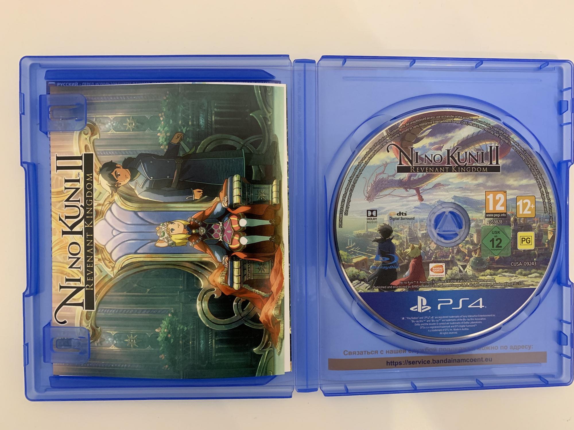 Ni no Kuni II: Возрождение Короля (PS4) в Москве 89685757880 купить 3