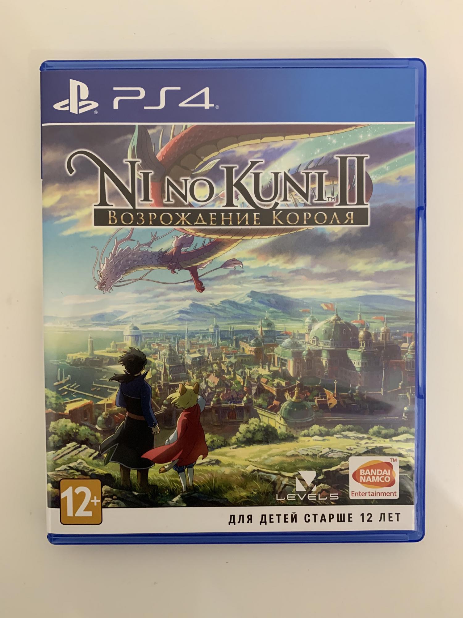 Ni no Kuni II: Возрождение Короля (PS4) в Москве 89685757880 купить 1