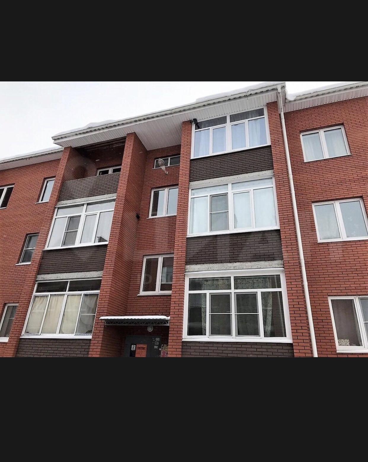 Apartment, 1 room, 33 m2 89684189369 buy 5
