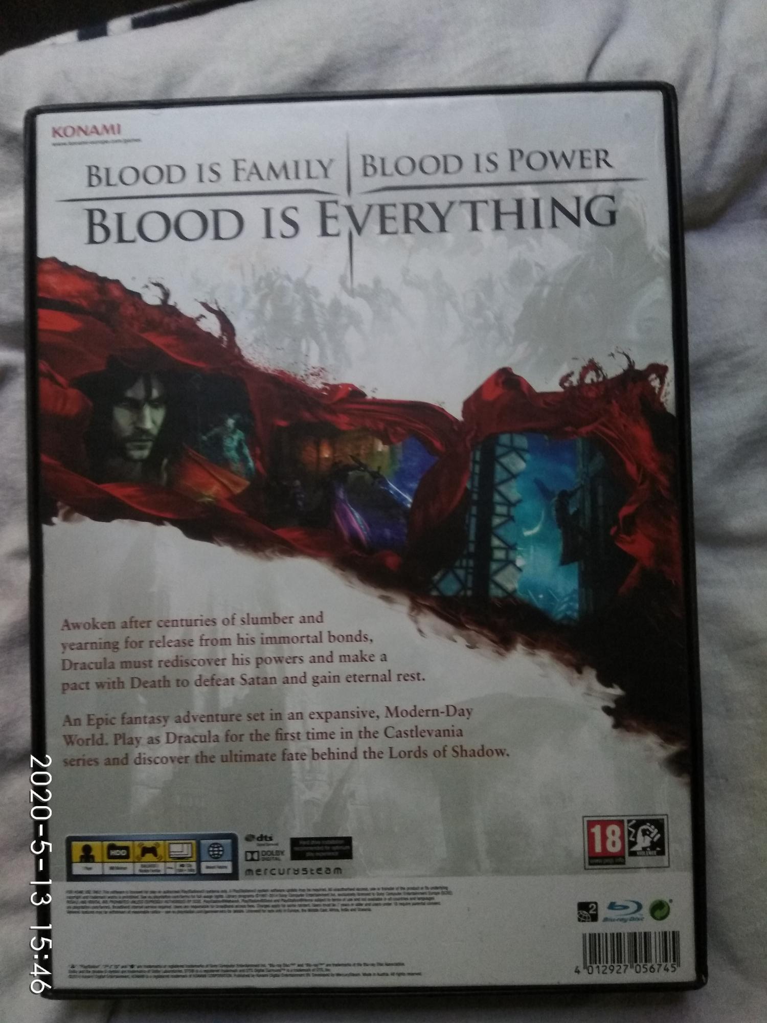 Castlevania Lord of Shadow 2 Limited Edition Belmo в Москве 89067989906 купить 8
