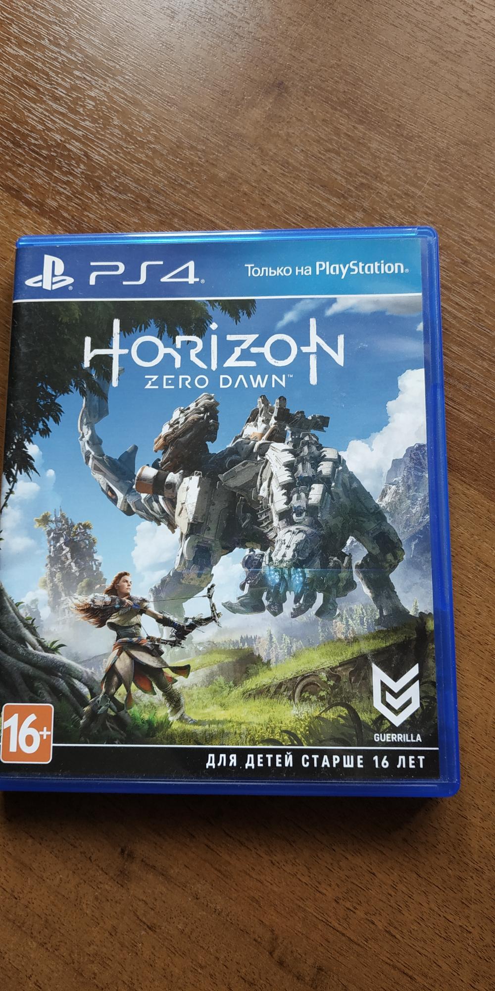 Продам диск для PlayStation 4 в Балашихе 89851211096 купить 1