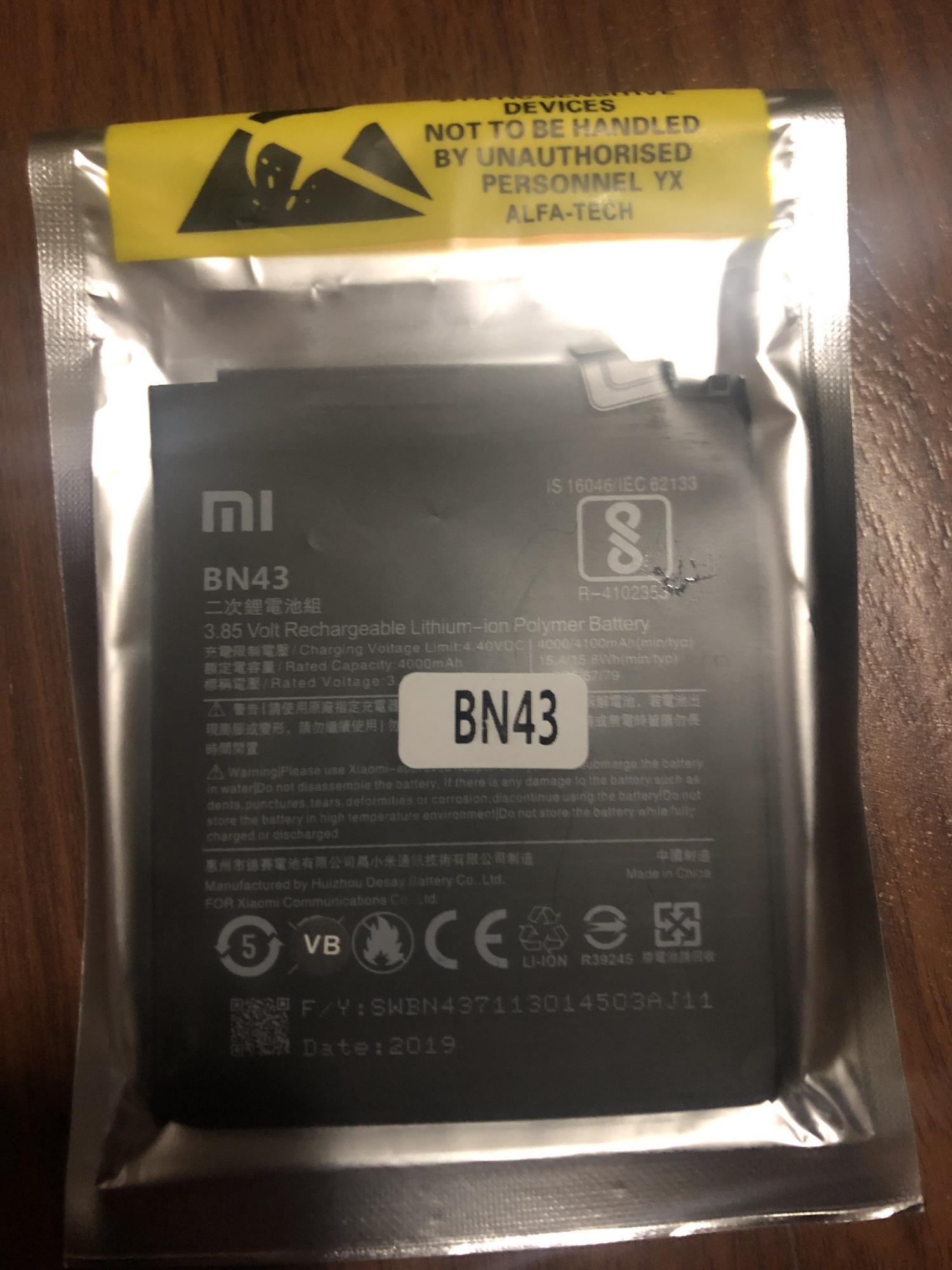 Аккумулятор Xiaomi Redmi Note 4x в Одинцово