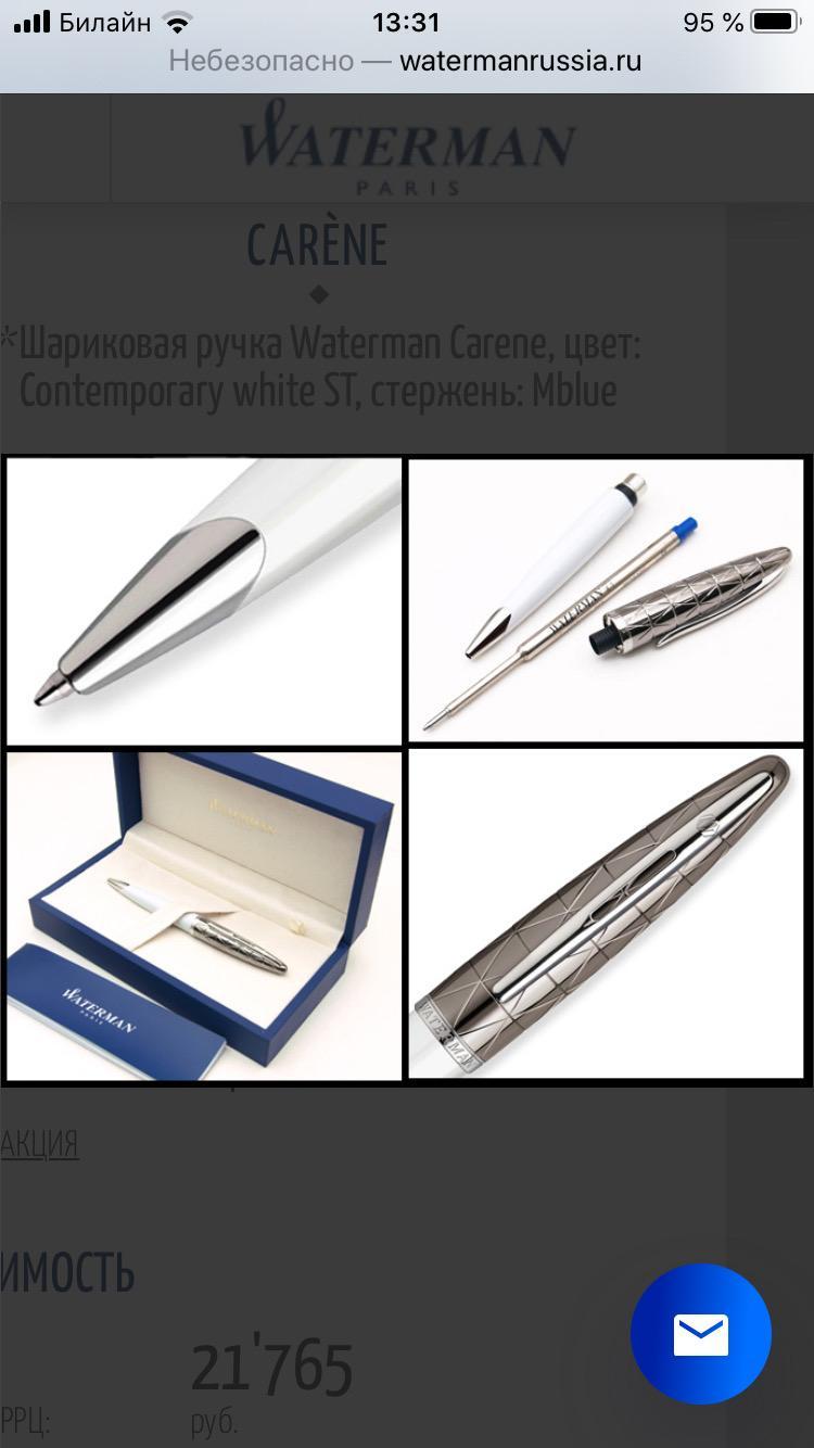 Ручка Waterman Paris в Москве купить 5