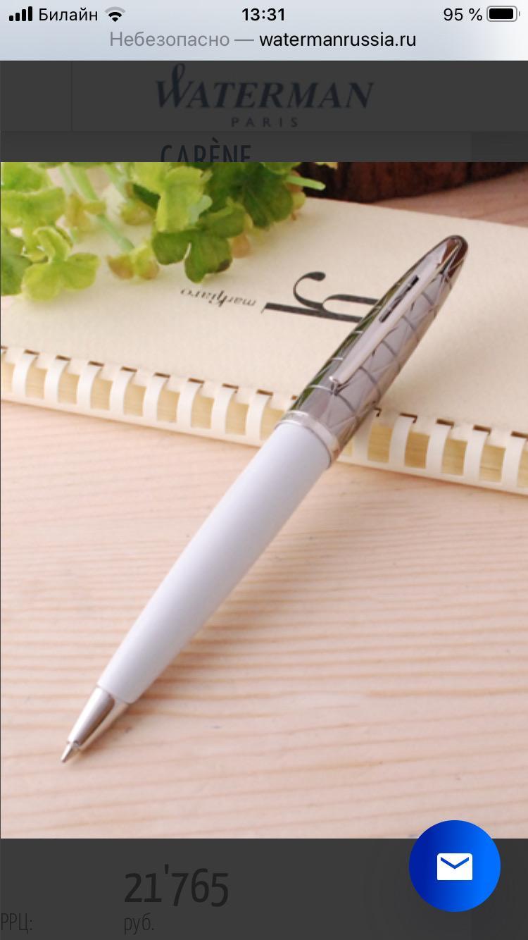 Ручка Waterman Paris в Москве купить 4