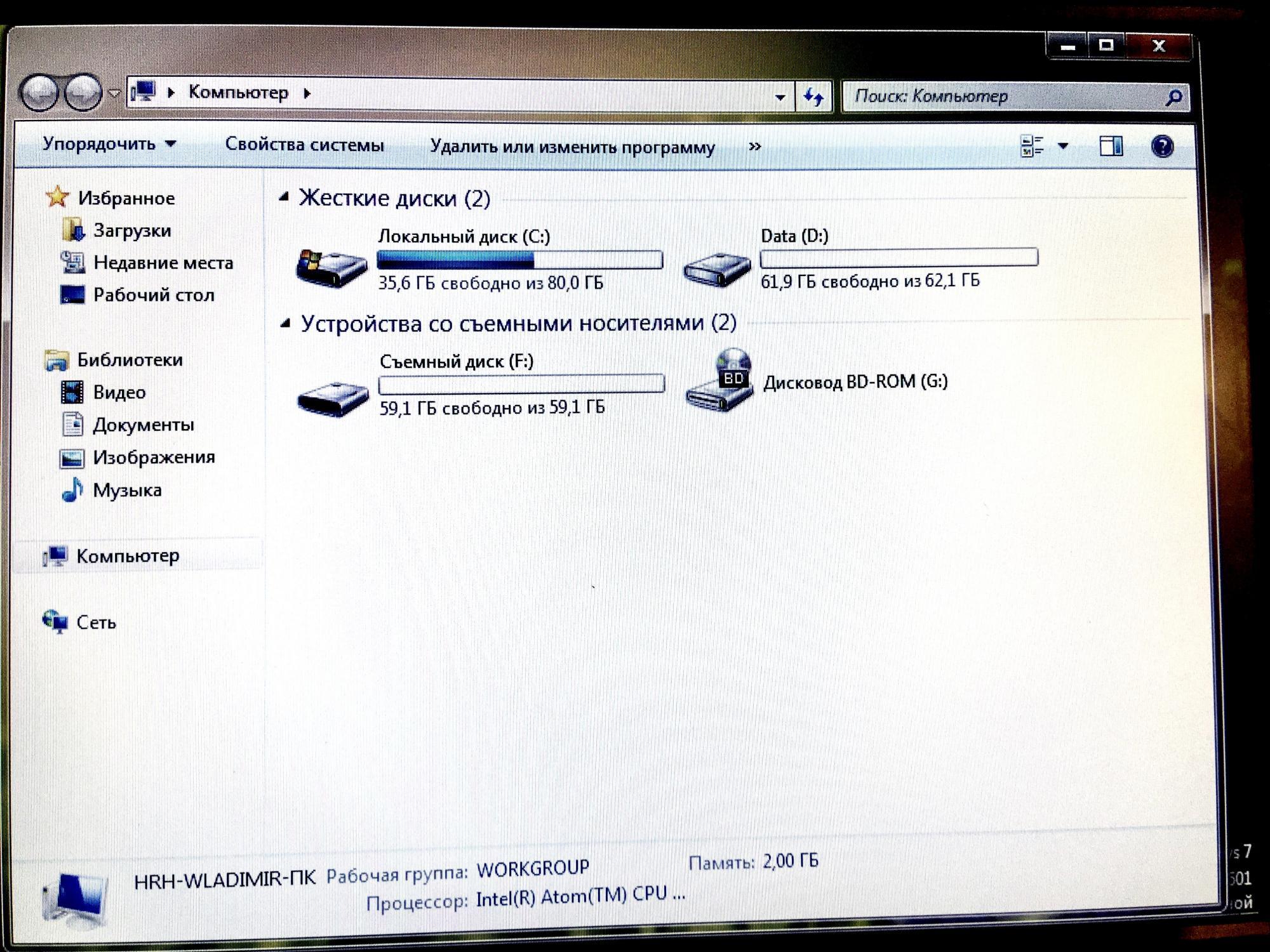 Netbook asus buy 3