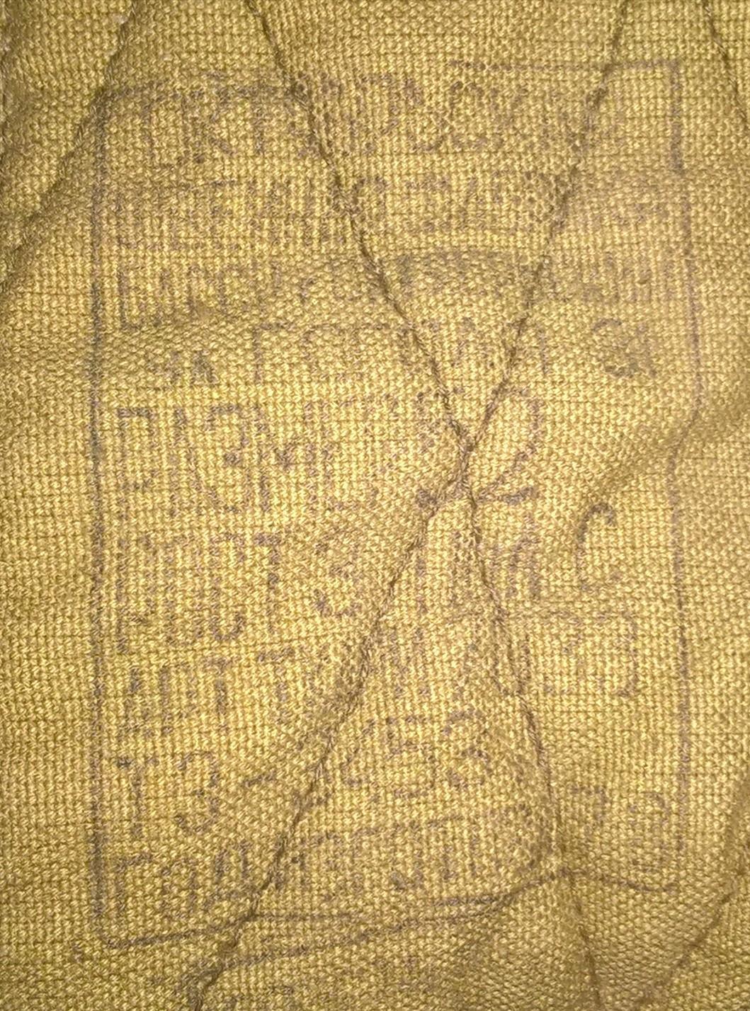 Прекрасные новые ватные штаны из СССР 89031431407 купить 4