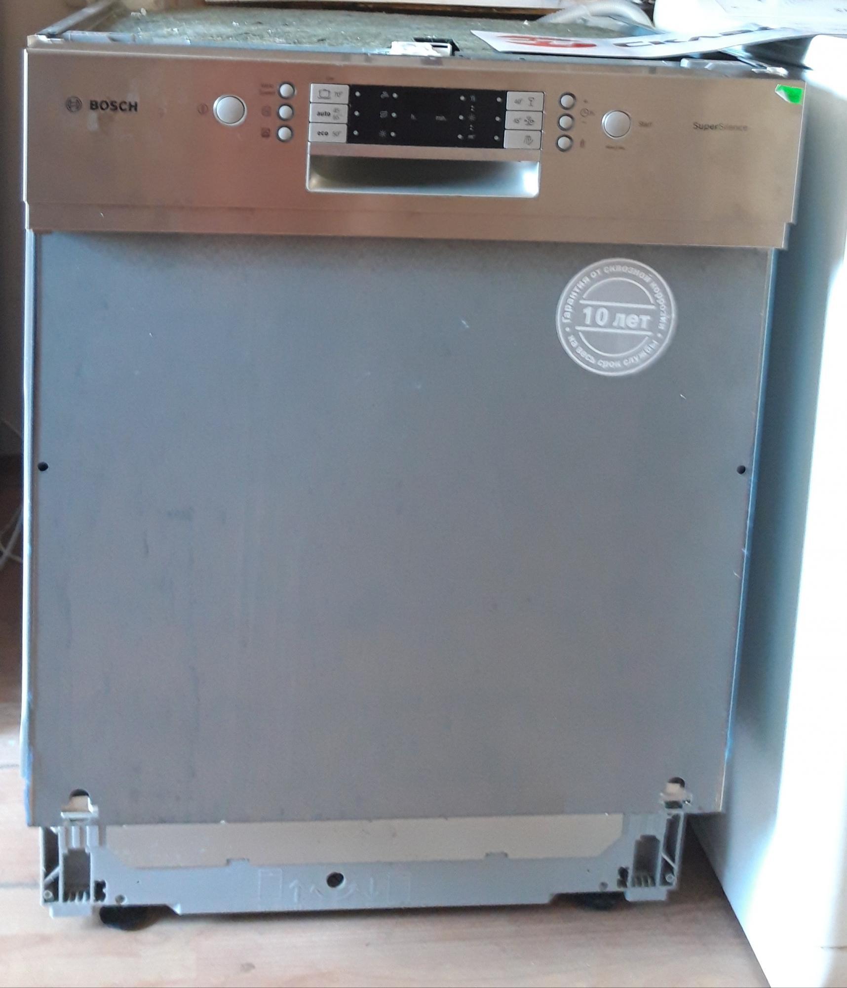 Посудомоечная машина Bosch Б/У в Троицке 89913109655 купить 1