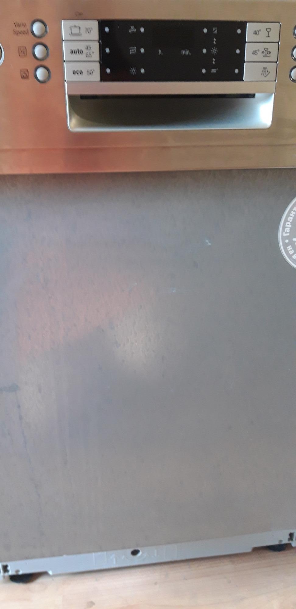 Посудомоечная машина Bosch Б/У в Троицке 89913109655 купить 3