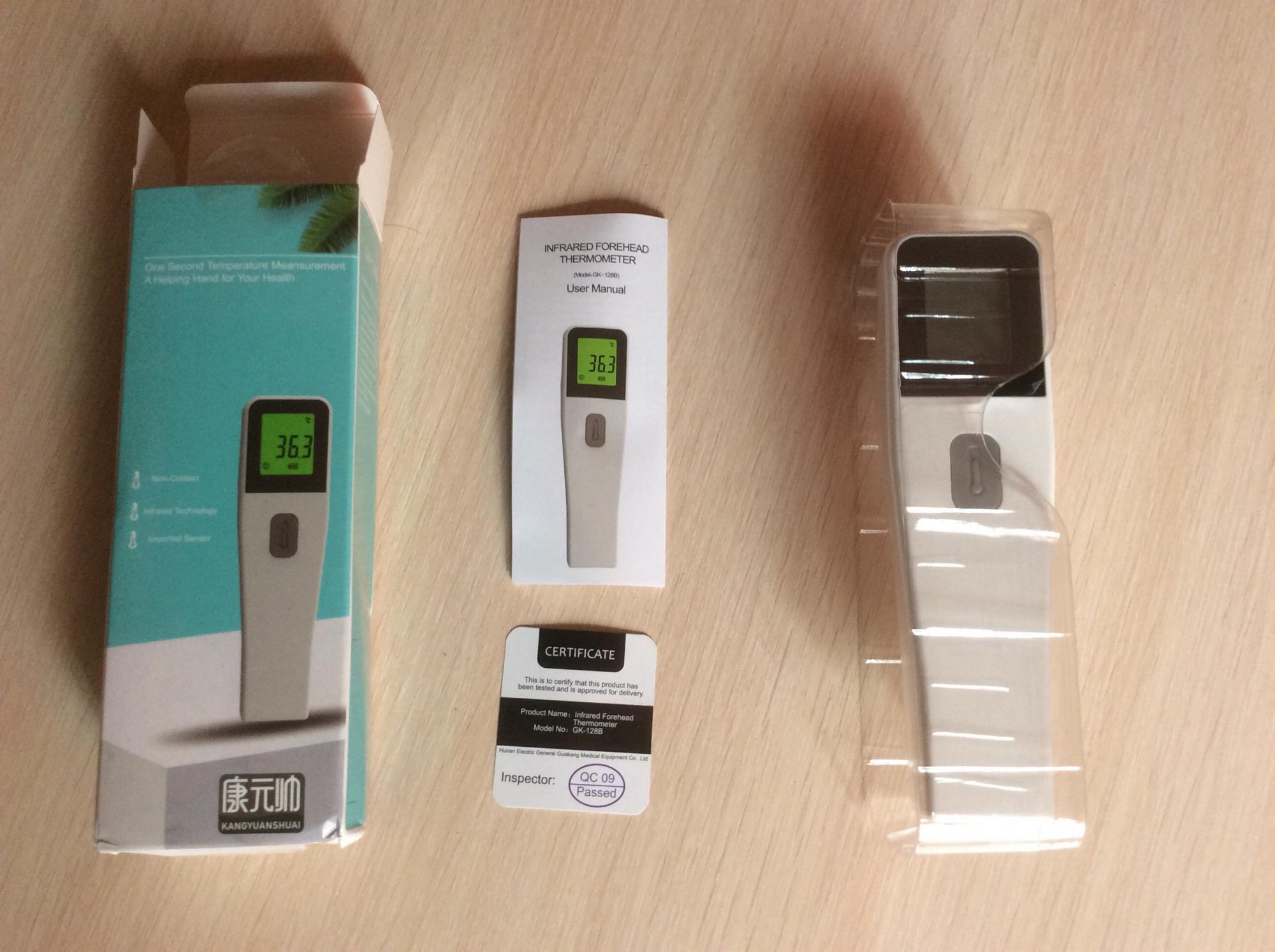 Термометр бесконтактный инфракрасный в Хабаровске купить 1