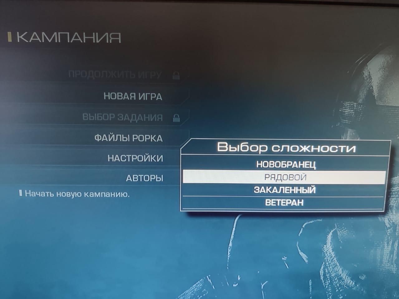 Call of duty ghosts ps4 в Москве 89266884320 купить 3