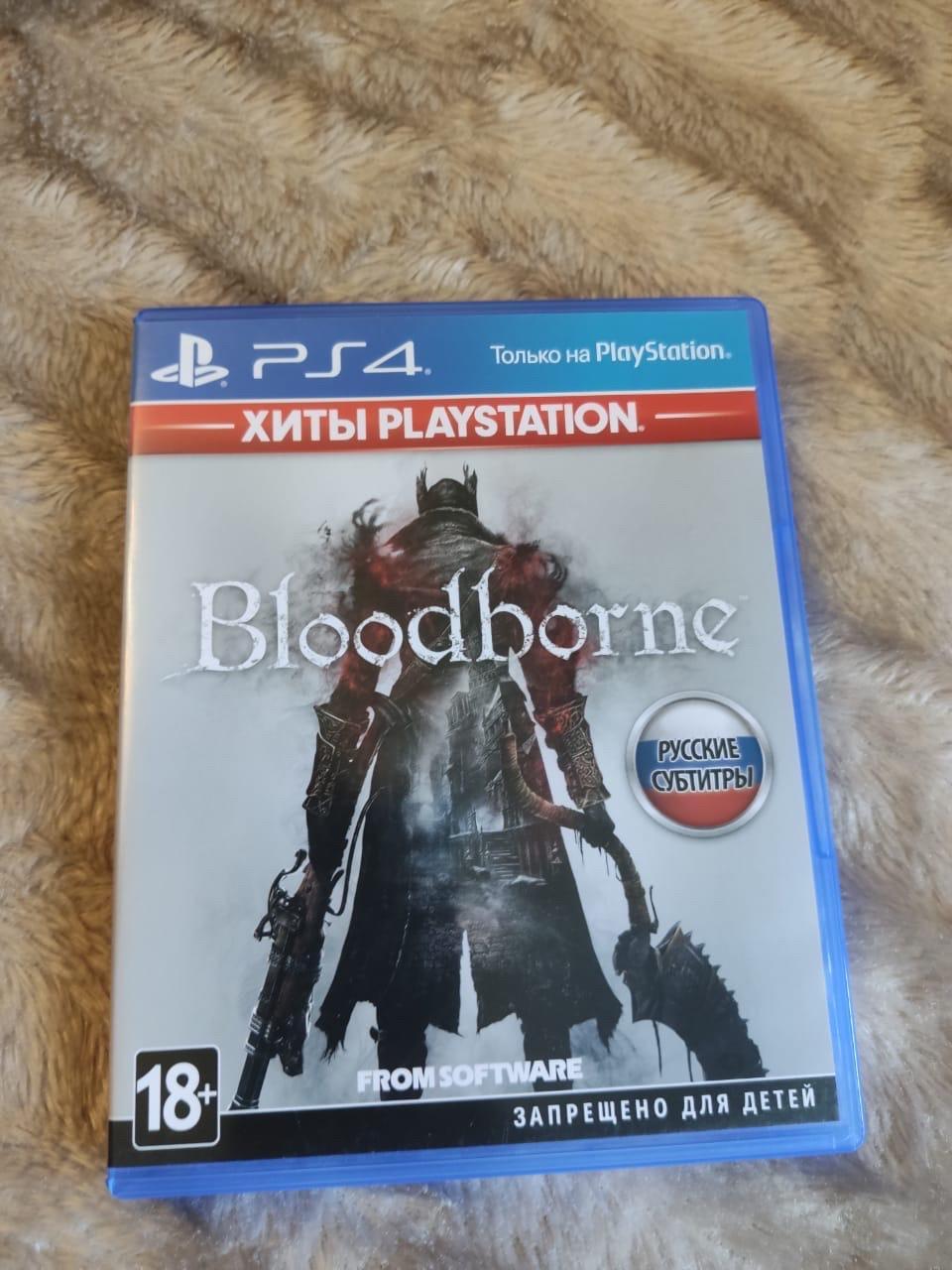 Bloodborne Ps4 в Москве 89266884320 купить 1