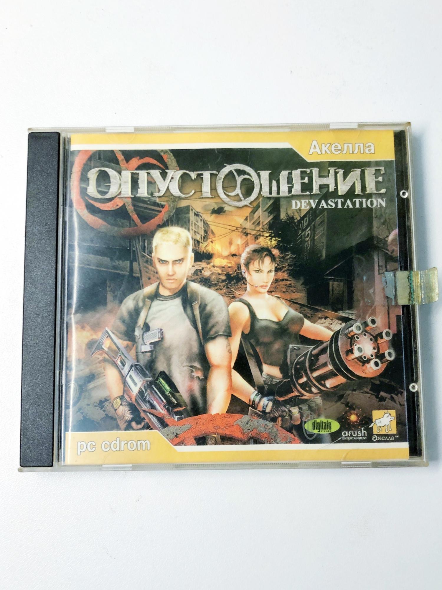 Игра в Москве 89998202833 купить 5