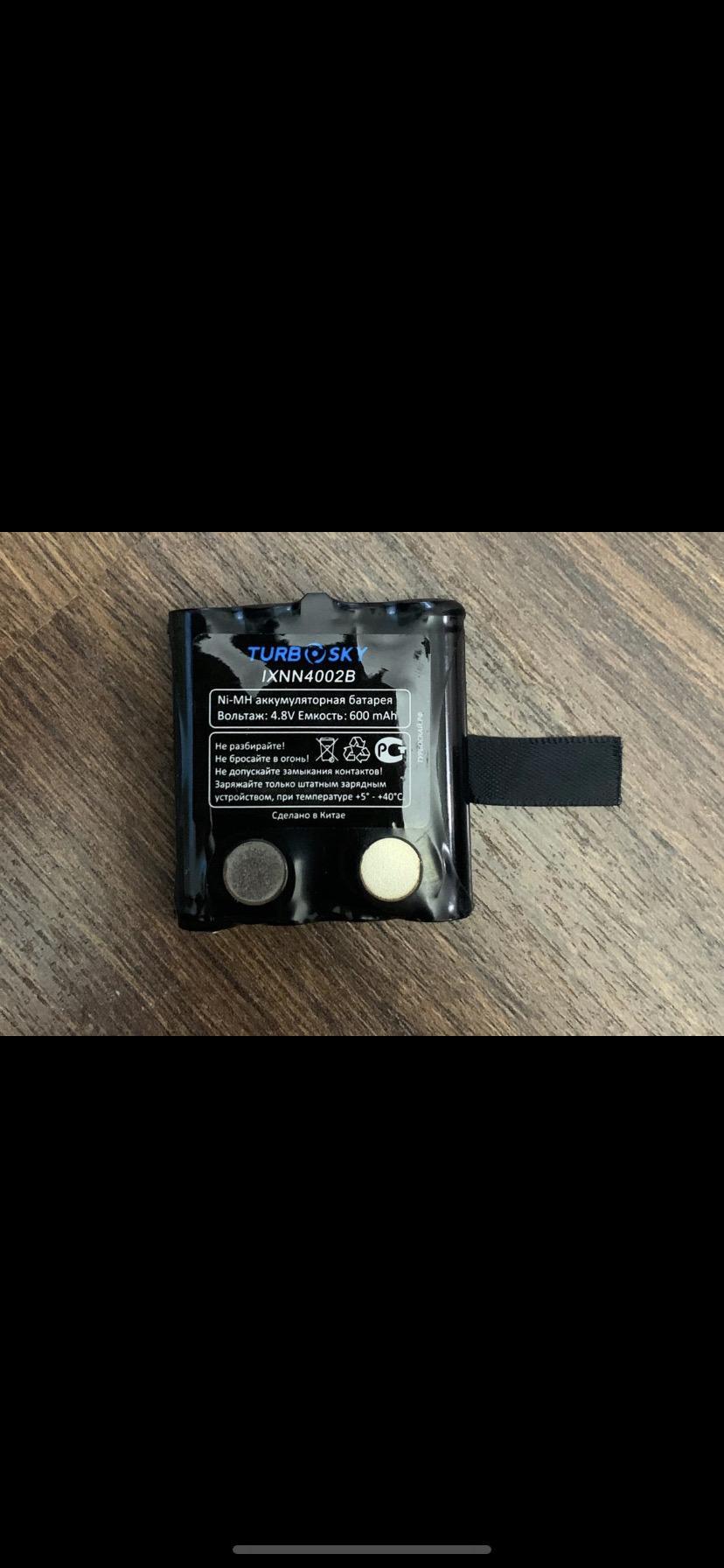 Аккумуляторная батарея Turbosky в Московском купить 2