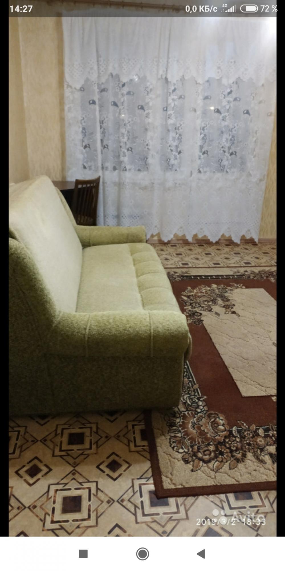 Квартира, 2 комнаты, 47 м² в Москве 89264336840 купить 2