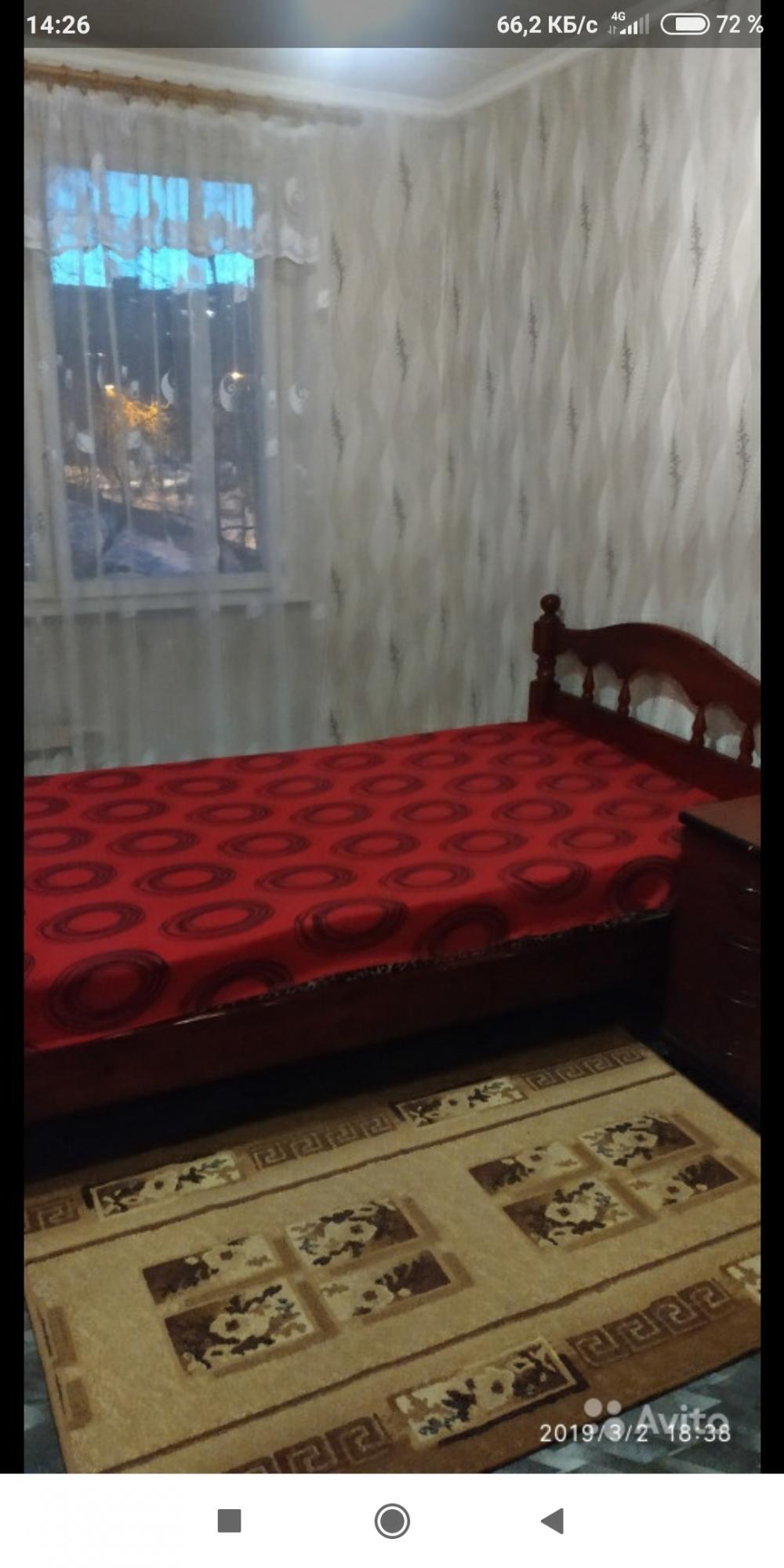 Квартира, 2 комнаты, 47 м² в Москве 89264336840 купить 3
